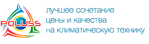 Продажа кондиционеров в Полтаве по ОЧЕНЬ привлекательным ценам!